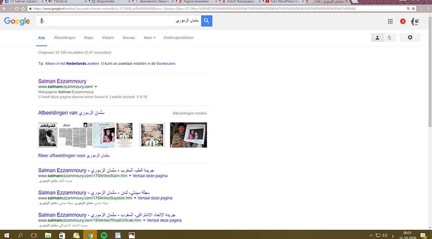 Find Me Arabic