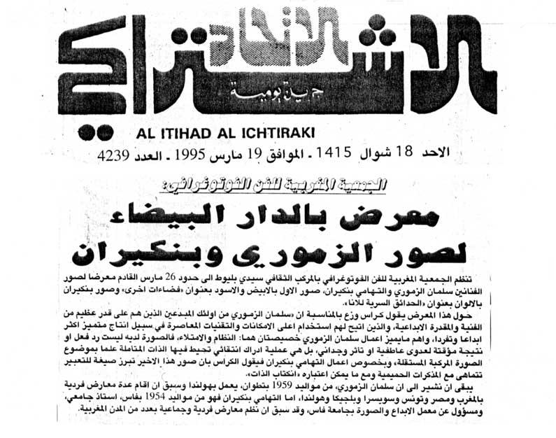 Al Itihad Al Ichtiraki - Morocco
