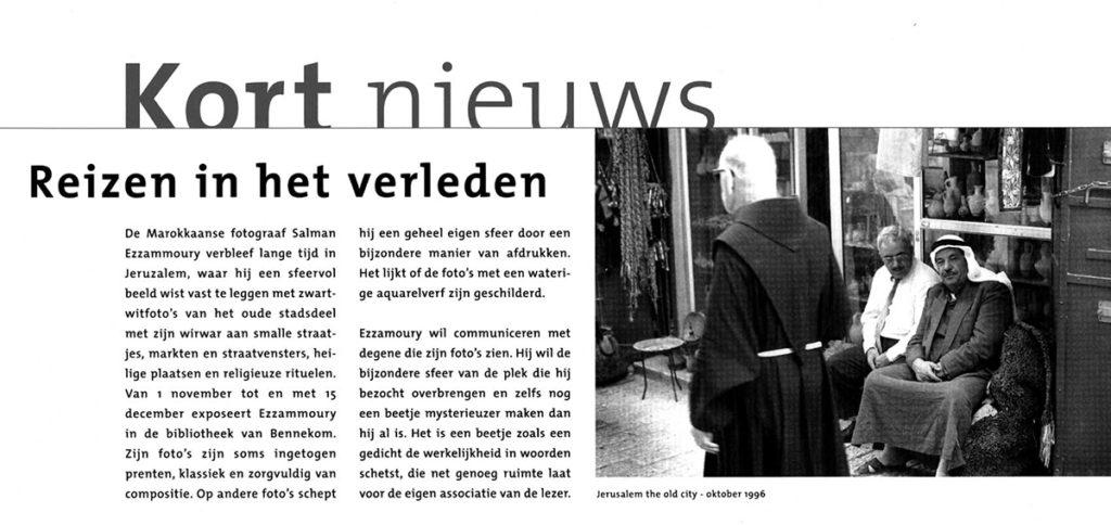 Nieuwsbrief Nederlandse Bibliotheken