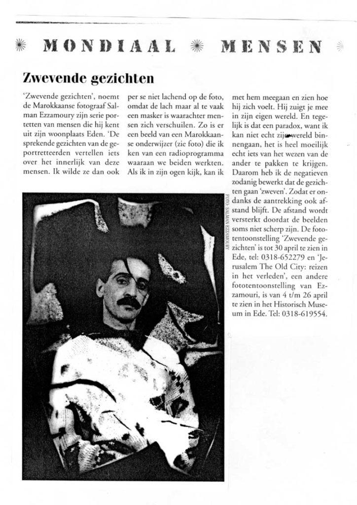 Bijeen Magazine