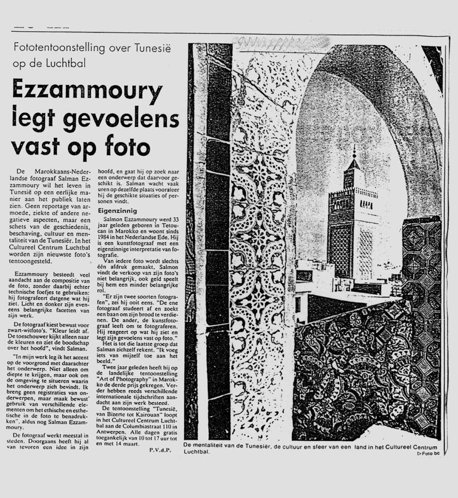 Gazet van Antwerpen Belgium