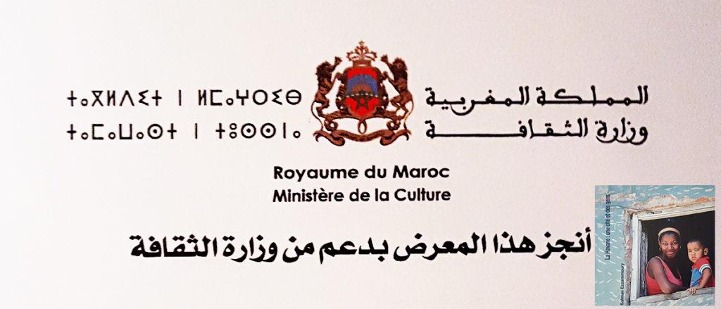 Havane une cite et des gens in Rabat-Maroc