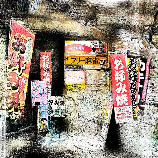 Japanese calligraphy